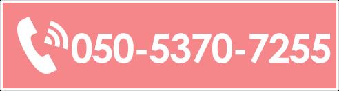 0352124311