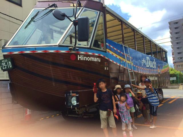 8/20 水上バスで行くぼうさいツアー(第8回 夏休み子どもわくわく体験2015)