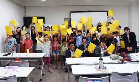 夏休み親子セミナー「お金の学校へGO!」終了しました!